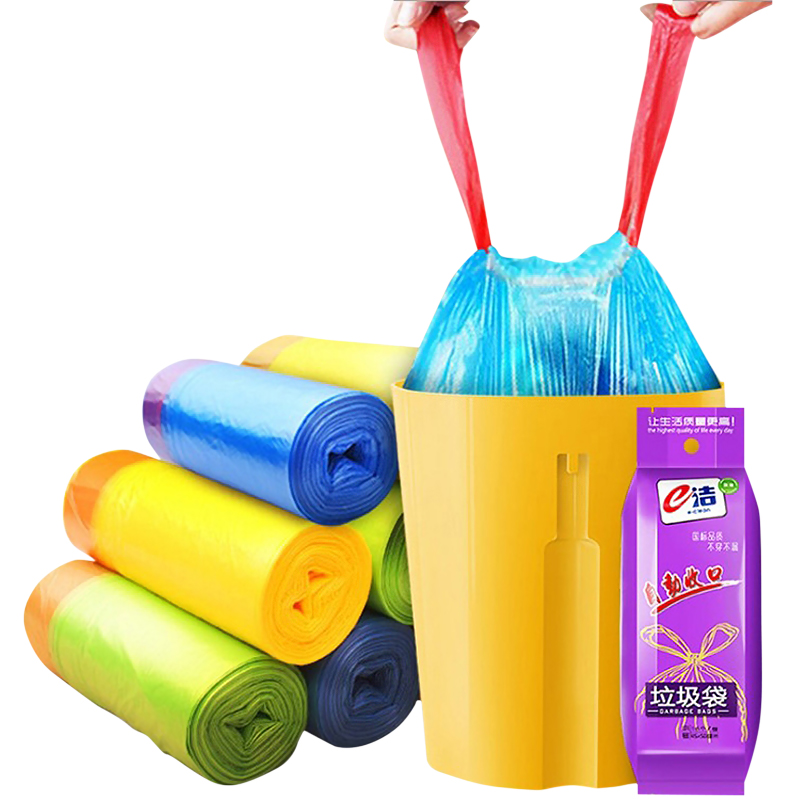 Auto Close Garbage Bag, Thickened, Leak Proof, Disposable Plastic Bag, Household Kitchen Garbage Cleaning Bag, Storage Bag