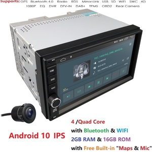 Image 3 - 2019 Android10.0 2DIN Universal Car NO DVD player  Auto Radio Quad Core 7Inch  GPS Stereo Audio Head unit Support DAB DVR OBD BT