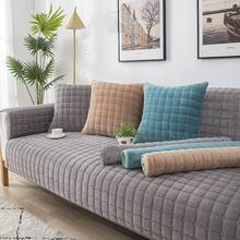 Plush Grey Color Sofa Towel European Brief Thicken Quilted Sofa Cover Slip Resistant European Couch Cover for Living Room