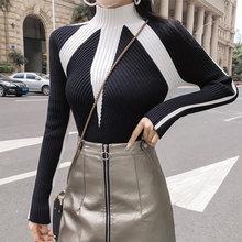 Женский свитер с высоким воротником shintimes эластичный длинными