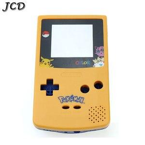 Image 3 - JCD dla GBC edycja limitowana Shell zamiennik dla Gameboy Color GBC konsola do gier pełna obudowa z zestaw przycisków