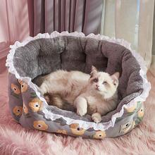 Кружевная кровать для кошки кашемировая зимняя теплая съемная