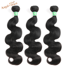 Angel Grace Hair Body Wave Brazilian Hair Weave Bundles 3 Bundles Deal Remy Human Hair Weave Bundles Extensions Natural Color cheap Remy Hair =25 Darker Color Only 3 pcs Weft Permed Free Part Best Quality Brazilian Body Wave Hair 3 Bundles Deal Natural Color Can Be Dyed And Bleached Well