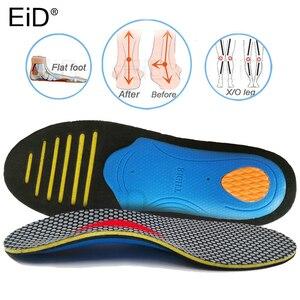 EiD Orthotic insole EVA orthot
