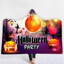3D Blanket with Hat Comfortable Lovely Little Devil Dark Brown Happy Halloween Pumpkin European Style