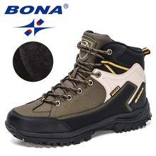 Ботинки bona мужские из нубука Нескользящие высокие плюшевые