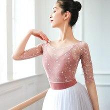 Las mujeres cultivo superior encaje danza bordado de malla Ballet T camisa ropa para bailar de Ballet de media manga ropa de Ballet danza