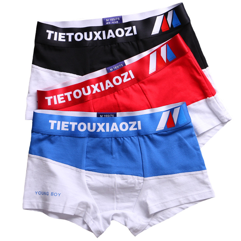 Men's underwear summer boxers pure cotton underpants summer breathable youth personality Sao boys trend boxerT 5