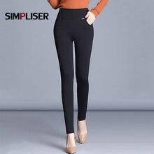 2020 женские узкие брюки с высокой талией флисовые/теплые флисовые
