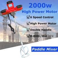 Classe Industrial Misturador Elétrico de Controle de Velocidade Handheld Pintura Revestimento de Argamassa de Reboco de Cimento Misturador de Massa Máquina de Mistura Em Pó|Conj. ferramentas elétricas| |  -