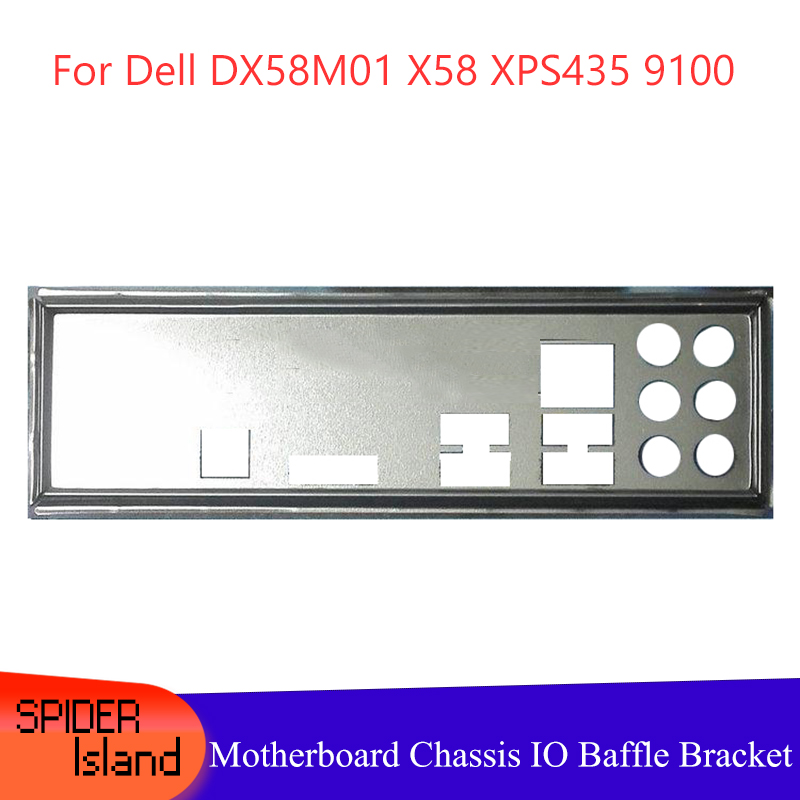 I/O Baffle Shield Back Plate For DELL DX58M01 X58 XPS435 9100 Motherboard Baffle Rear Panel Chassis Motherboard IO Bracket