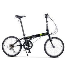 Bicicleta dobrável helios co1.0 dahon bicicleta d6 kbc061 20 Polegada 6 velocidades cromo molibdênio aço quadro v freio cidade commuter ao ar livre