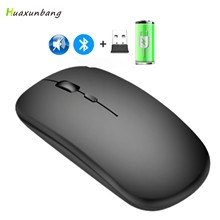 Wireless Mouse Rechargeable USB 2.4G Optical Mause Dual Mode Silent Magic Bluetooth Mouse For PC Laptop Computer Xiaomi MacBook
