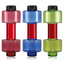 0.5/2.2L Large Capacity Dumbbell Water Bottle For Gym Fitness Sports Ou