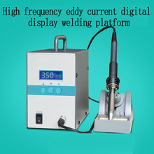High Frequency High Power Eddy Current Constant Temperature Digital Display Lead-free Electrostatic Welding Platform