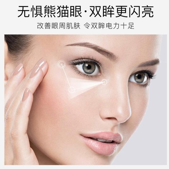 24K Gold Eye Cream  6