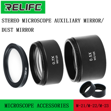 Extra Lens Relife M 21 0.5X M 22 0.7X Microscoop Extra Lens Glas Lens Trinoculaire Stereo Microscoop Accessoires