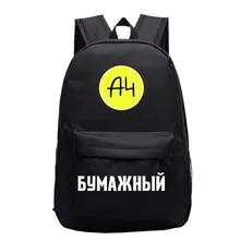Backpacks School-Bag Vlad Children's Traveling Girls Boys Fashion A4 Unisex Paper-Printing