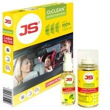 AC9324B-K Фильтр салонный Система антибактериальной защиты JS O2CLEAN