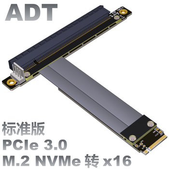 M2 NGFF NVMe interface extension line to PCIE x16 graphics card built-in transfer m.2 16x Riser Card 32G/bps Extension Cable адаптер lenovo system x3550 m5 pcie riser 1 1xlp x16cpu0 00ka061 page 9