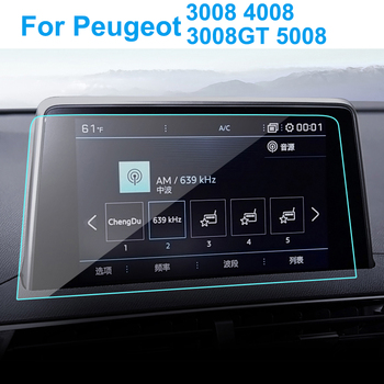 Car GPS Navigation Screen Protector for Peugeot 3008 5008 3008GT 4008 2017 - 2019 Auto Interior Tempered Glass Protective Film image