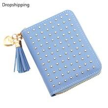 Fashion Trend Solid Color Women's Small Change Mini Money Bags Short Tassel Rivet Dark Leat