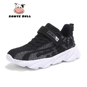 Image 1 - Breathable Soft Kids Sneakers Autumn Winter New Flying Weaving Boys Shoes Light Non slip Children Shoes Size 28 39