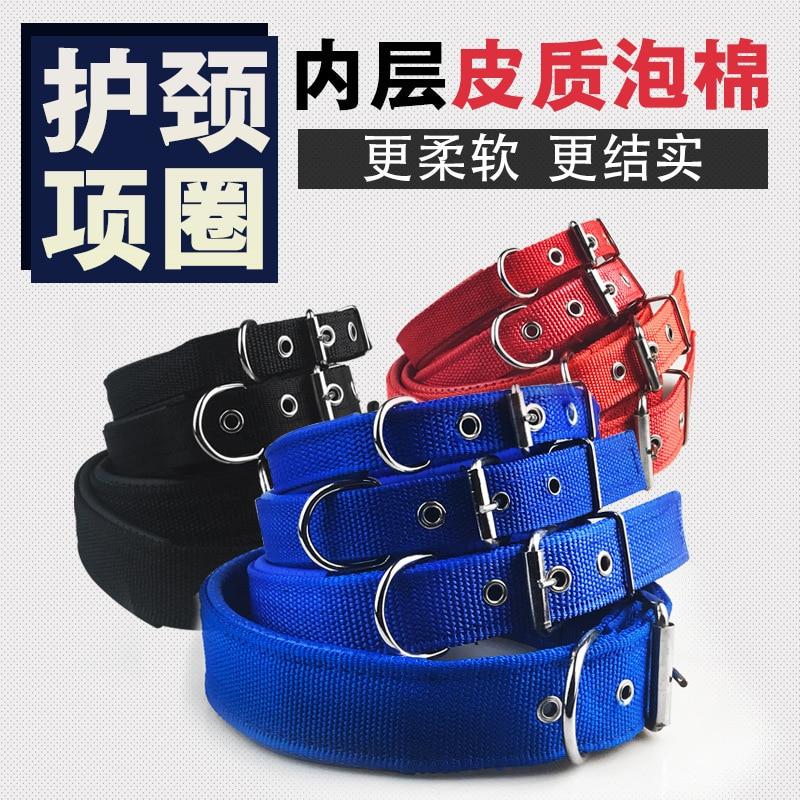 Pet Dog Collar Soft Leather Lining Polypropylene PET Foam Neck Ring