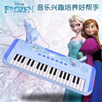 Disney Girls Frozen Princess 37 Type Door Keyboard Piano Toy Singing Music Playing Piano Girl Toy Educational Toy baby piano