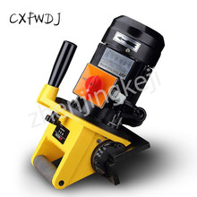 MR-R200 Portable Powerful Chamfering Machine Mold 380W