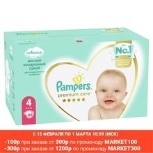 Подгузники Pampers Premium Care Размер 4, 9-14кг, 82 штуки
