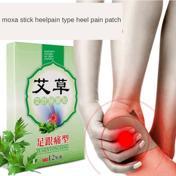 12 szt narzędzie do pielęgnacji stóp Foot Heel Pain Patch Foot Heel Pain Patch Moxibustion Knee Patch Tendon Foot Tendon Sheath Patch tanie i dobre opinie CLOTHES OF SKIN CN (pochodzenie) Średni