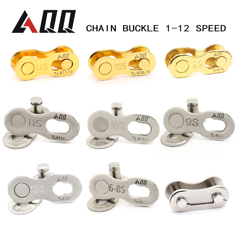 AQQ 1/678/9/10/11/12 Speed Chain Quick Link Connector Bicycle Chain Buckle Magic Buckle Missing Link Chain Pin Chain Link Joint