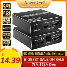 2020 أفضل HDMI 2.0 مستخرج الصوت دعم 4K 60Hz YUV 4:4:4 HDR HDMI محول صوت محول 4K HDMI إلى TOSLINK SPDIF البصرية