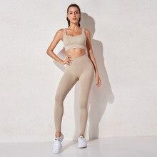 Ropa deportiva Mujer cintura alta deportes Bra + Legging ropa de gimnasio sin Fitness traje de Yoga elástico entrenamiento conjunto acolchado deporte