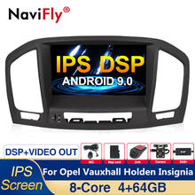 IPS DSP 8Core Android 9.0 Car dvd radio Multimedia Player for Opel Vauxhall Holden Insignia 2008-2013 GPS Navigation WIFI BT RDS(China)