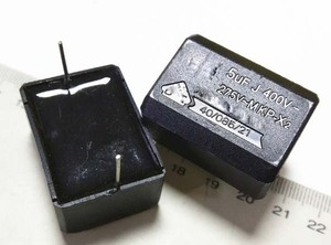 New 5pcs/lot MKP-X2 5uF 275VAC 400VDC 275V Induction furnace capacity Tesla capacitors.(China)