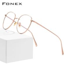FONEX טהור טיטניום משקפיים מסגרת גברים Ultralight עגול קוצר ראיה אופטי מרשם משקפיים מסגרת נשים עלה זהב Eyewear 886