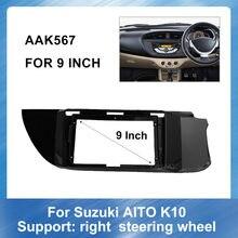 9 Cal samochodowa ramka radiowa Fascia Panel do montażu na desce rozdzielczej dla-Suzuki AITO K10 samochodowy sprzęt Audio nawigacja GPS tablica rozdzielcza zestaw montażowy wykończenie ramy Bez
