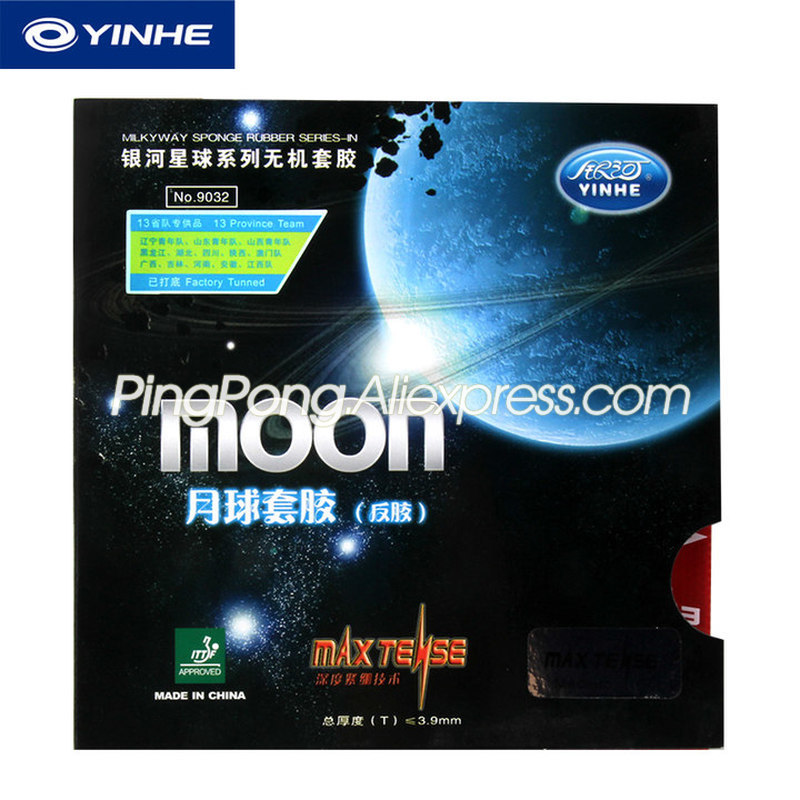 YINHE MOON SPEED Galaxy Table Tennis Rubber (Unsticky Backhand) Pips-in Original YINHE Ping Pong Sponge