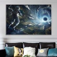 Научная фантастика черное отверстие космос художественные принты