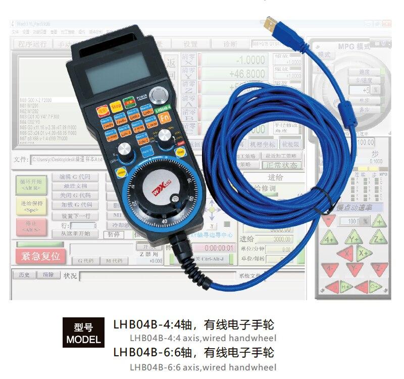 XHC 3 4 оси ручка проводное управление Mach3 система электронный контроллер ручного колеса для DIY CNC фрезерный станок - 4