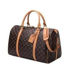 Large Travel Tote Luggage Bag Male/Female Fashion Waterproof Travel Bags Men/Women Fitness Handbag Leather Shoulder Bag Busines