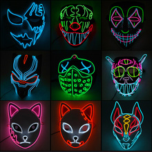 35 Style New Halloween Party Mask Glowing Carnival LED Mask for Party Multicolor Luminous Mask Halloween Decoration