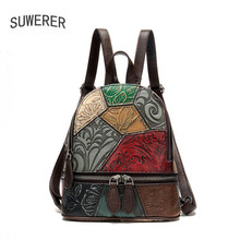 SUWERER New Genuine Leather women backpack famous brand cowhide leather backpack fashion tote bag suwerer 2018 new women genuine leather bag famous brand fashion luxury cowhide handbags handmade embossing leather art bags