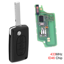цена на 433MHz 3 Buttons Uncut Flip Key Remote Fob Replacement with Light Button ID46 Chip for Citroen C3 C4 C5 Models 2005-2011