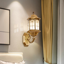 купить Retro Outdoor Wall Light Copper Wall Lamp Balcony Courtyard Lamp Villa Sconce Lamp Waterproof Exterior Garden Doorway Lighting по цене 9866.72 рублей