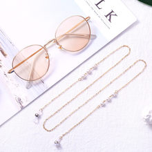 Unisex Fashion Eyeglass Glasses Strap Sunglasses Chain Beaded Cord Holder Neck Chain Classic Metal Frame Eyewear Glasses #45(China)