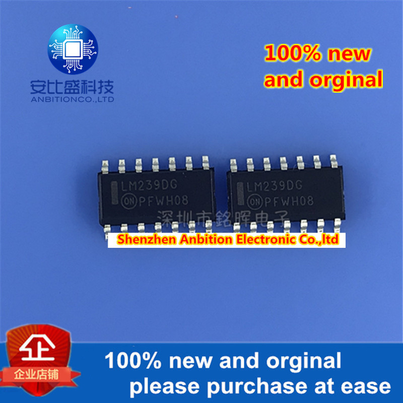 10pcs 100% New And Orginal LM239DR2G LM239DG SOP14 In Stock
