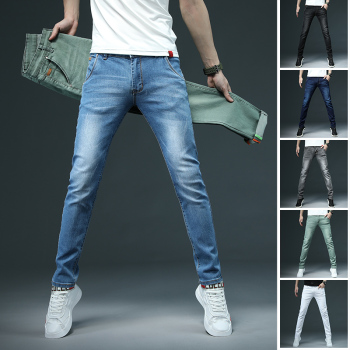 7 Color Men Stretch Skinny Jeans Fashion Casual Slim Fit Denim Trousers Male Gray Black Khaki White Pants Brand